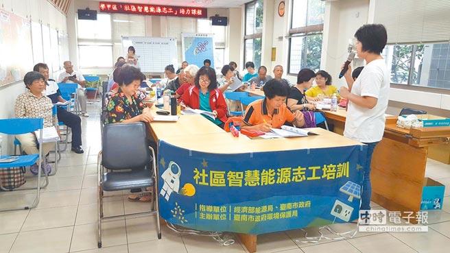 台南市政府經發局整合跨局處資源,全力推動節電。(曹婷婷翻攝)