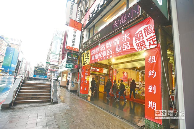 大陸海協會長張志軍表示,兩年內台灣GDP將掉出大陸省分十名之外。圖為台北東區人潮漸稀後,許多店家支撐不下而離去。(本報系資料照片)