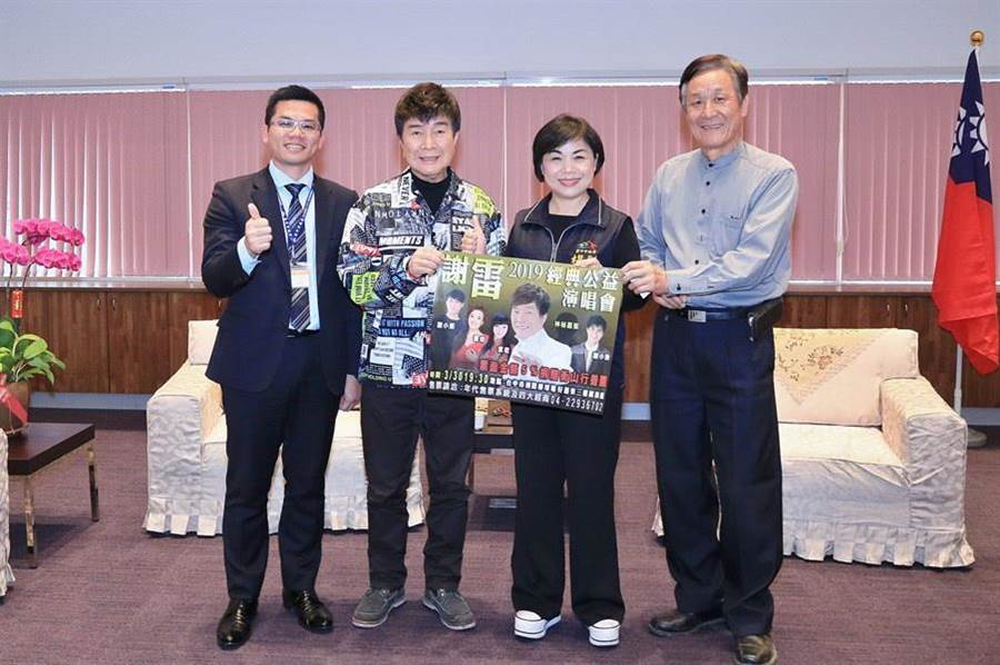 「寶島歌王」謝雷(左二)睽違10年,將於30日再度在台中舉辦公益演唱會。(盧金足攝)