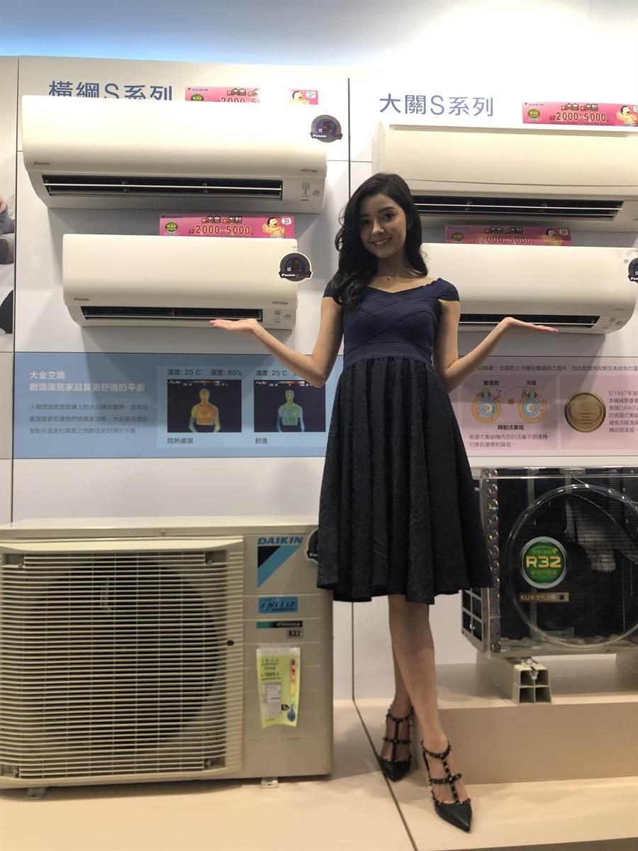 和泰興業今日發表2019年大金空調新產品。圖文/沈美幸