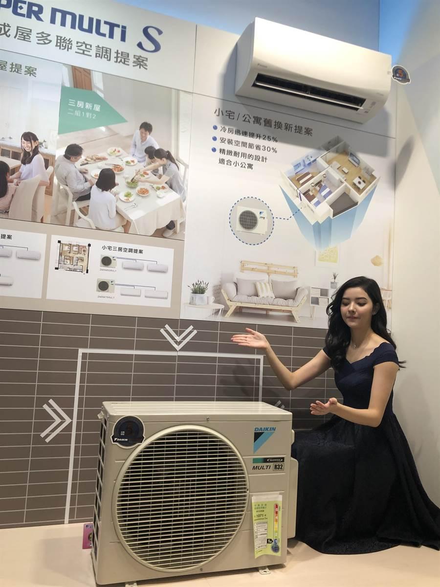 和泰興業今日發表2019年大金空調新產品,主推一對二空調,圖文/沈美幸