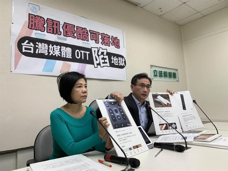 民進黨團開記者會示警,表示若大陸OTT業者落地台灣媒體跟OTT將陷地獄。(郭建伸攝)