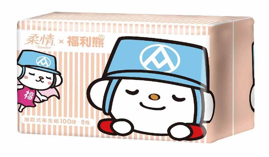 柔情推出全聯福利熊包裝的抽取式衛生紙,100抽 x 8包,15日起149元買1送1。(全聯提供)