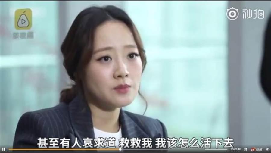 揭露勝利事件的記者姜景潤受訪。(圖/翻攝自秒拍)