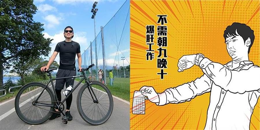 永慶房屋同仁黃建國,運用休閒時光騎單車,實際行為證實職場幸福