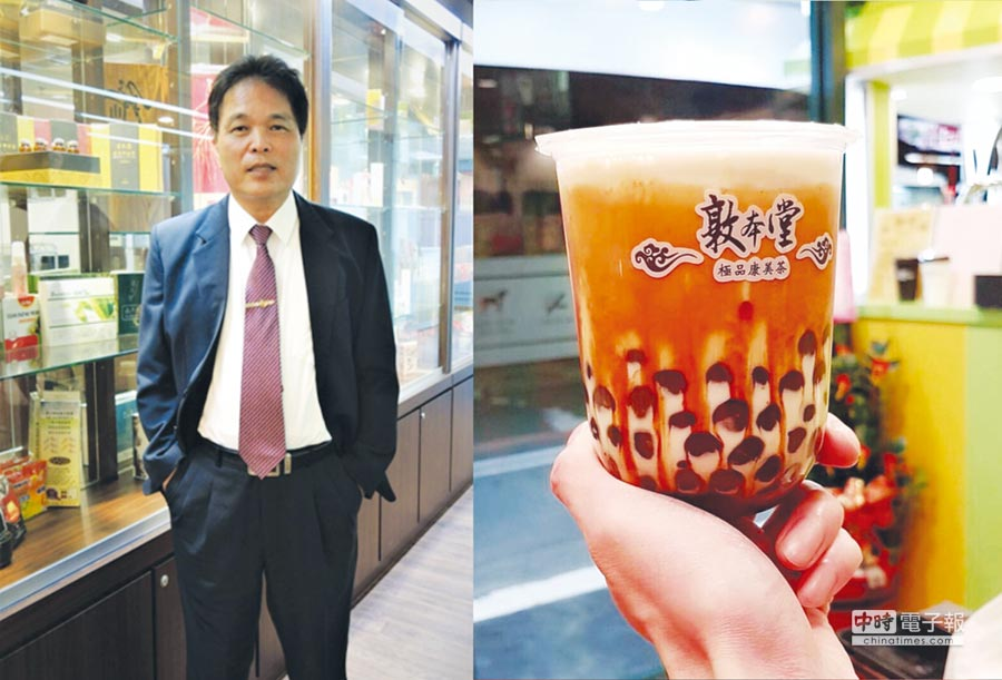 林園農業生技董事長林榮華創立敦本堂品牌獨創專利極品康美茶及膠原蛋白珍珠奶茶,連鎖店開放加盟。        圖/林園農業生技提供