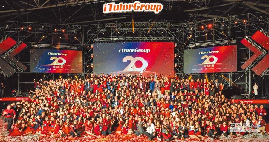 TutorABC昨晚發表聲明表示,他們是本土起家企業,TutorABC商標也已經智慧財產局登載於著名商標名錄,其他業者不得侵權。(TutorABC提供)
