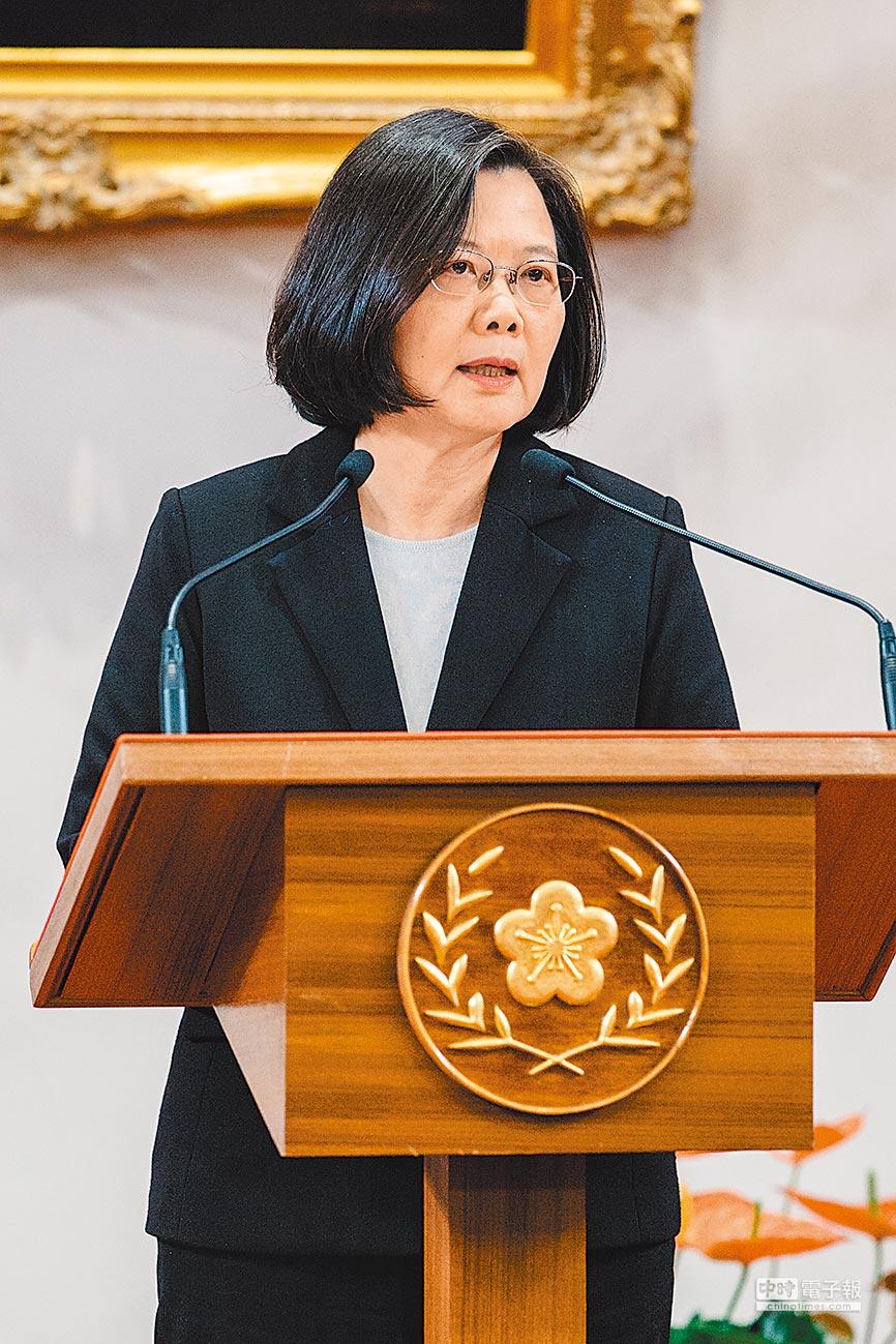 蔡英文總統強調,台灣絕對不會接受「一國兩制」。(本報系資料照片)