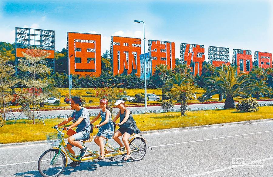 廈門市環島路「一國兩制統一中國」看板。(本報系資料照片)
