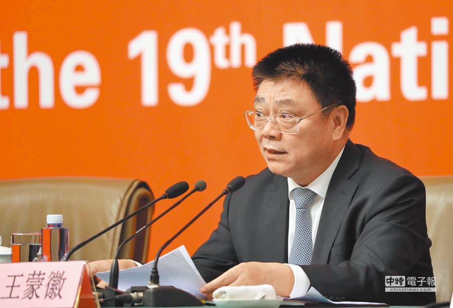 大陸住建部部長王蒙徽。(中新社資料照片)