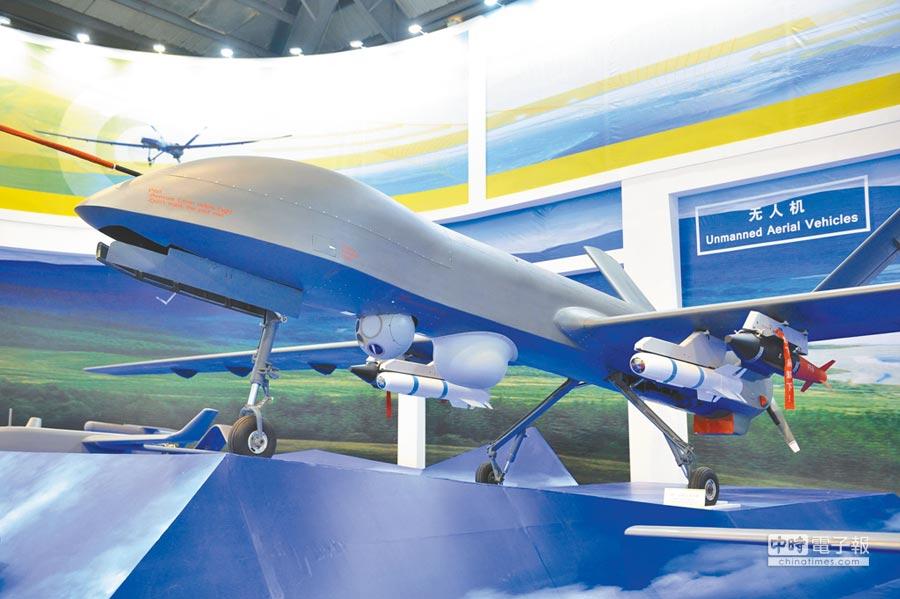 珠海航展上展出的彩虹-4無人機。(新華社資料照片)