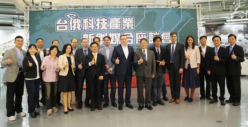 中科15日舉辦「台俄科技產業新創媒合交流座談會」。(盧金足攝)
