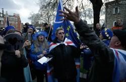 英國329脫歐確定跳票 二次公投遭斷然否決