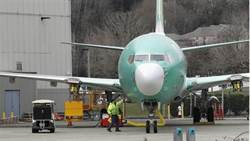 利空不斷!波音宣布:停止交付737 MAX