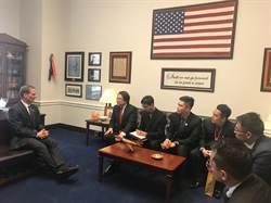 率新科議員會晤美國會議員 林右昌:互相學習交流