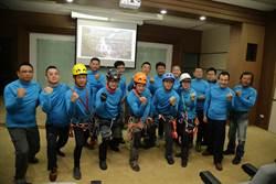 挑戰台灣第一高瀑下溯並記錄 溪谷運動協會今出發