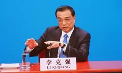 陸總理李克強:紮實落實對台31條 還有新舉措