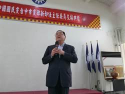 為韓解套 國民黨最快5/8日提總統提名特別辦法