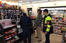 超商偷遊戲光碟 被逮更起出毒品