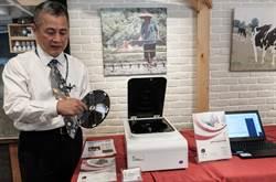 瀚生搶佔生物晶片掃瞄儀國外市場