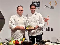 品味澳洲精緻食品飲品展覽會開幕 澳洲駐台代表高戈銳與澳洲名廚Harley Gerlach現場尬廚藝