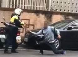影》葉問? 男吸毒ㄎㄧㄤ掉 藍白拖劃拳攻擊員警