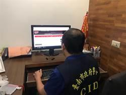 台南立委選情激烈 檢警聯手破獲選舉賭盤