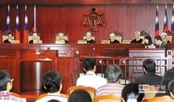 鄭性澤聲請釋憲 大法官:已獲判無罪定讞不受理