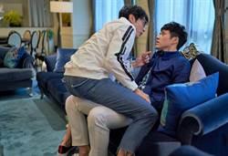 宋柏緯「跨坐」吳岳擎親親 加戲上演男男濕背秀