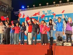 選前之夜轟綠立委貪汙 郝龍斌:唾棄民進黨