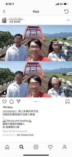 影》 鐵路是她的攝影棚?網美闖鐵軌自拍po網遭檢舉