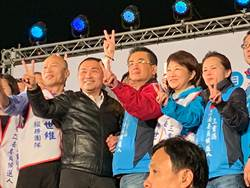 三子再合體  民眾高呼「韓國瑜選總統」