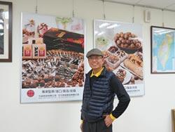 堅果大王 可夫萊董事長徐寬生專訪 堅果低溫烘焙 打造隱形冠軍