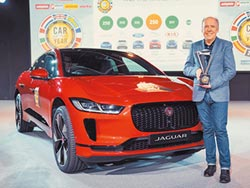 Jaguar I-PACE純電動車 奪年度大獎