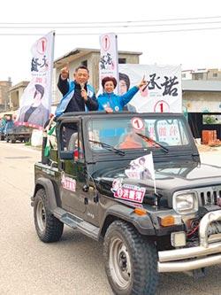 金門 藍軍內戰 陳滄江賭上政治生命