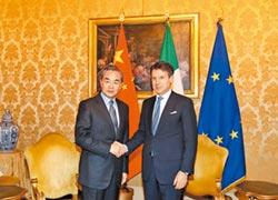 中義簽MOU 撬開歐盟帶路大門