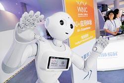 上海穩居全球金融中心前5名