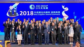 《半導體》日月光推循環經濟,表揚優良供應商夥伴