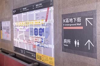 不怕迷路 台北車站增加地貼式地圖