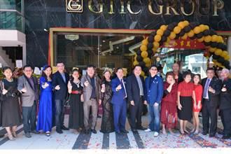 金品軒集團提供全方位專業服務 東馬首間黃金屋旗艦店開幕