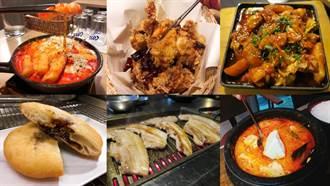 韓國人煮給你吃!比出國還道地四家韓式料理