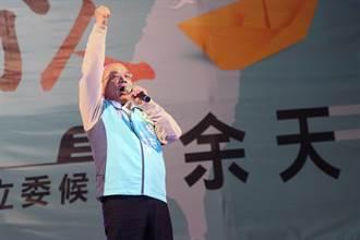 綠保兩席立委 蘇貞昌:幸好假消息有澄清