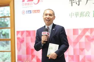 《轉角就郵愛》新書發表會   中華郵政邀您重返書信傳情的美好年代