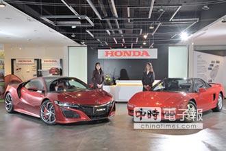 日系首部純種超跑 Honda NSX 3/9登台