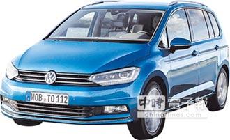 Volkswagen Touran 享延長保固