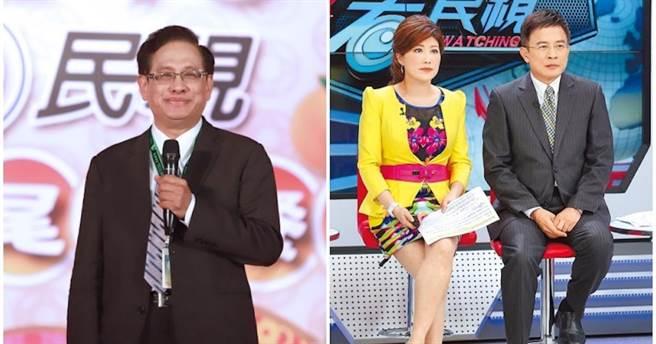 左為郭倍宏,右為彭文正夫婦。(資料照)