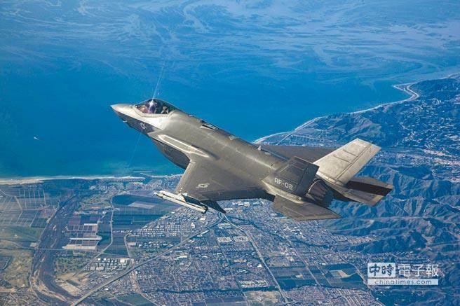 美國空軍F-35戰機。(取自美國空軍官網)