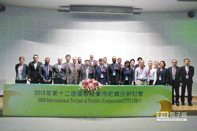 第12屆國際產業用紡織品研討會與會貴賓與主講者合影。圖/產紡協會提供