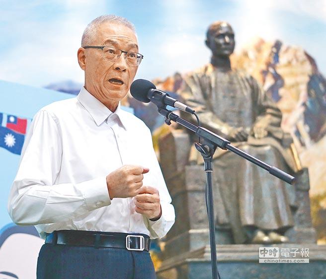 國民黨主席吳敦義昨表示,國民黨2020總統參選人會在國民黨全代會確定,最慢就是7、8月。(趙雙傑攝)