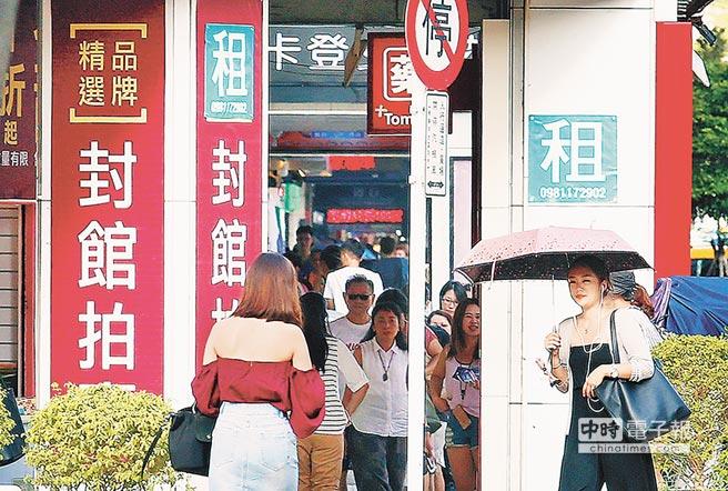 經濟沒改善,統獨牌失效。圖為北市東區不少店面等待出租。(本報系資料照片)